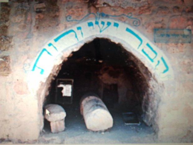 Tomb of Jessie and Ruth   Kever Yishai V'Rut